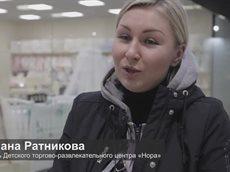 Светлана Ратникова о праздничном настроении в детском торгово-развлекательном центре Нора