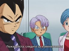 [AOS] Драконий жемчуг: Супер эпизод #69 русские субтитры HQ