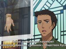 [AOS] Обманщик: «Юные детективы» Рампо Эдогавы эпизод #15 русские субтитры HQ