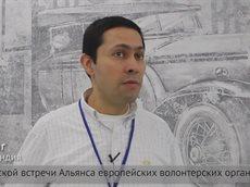 Участник Волонтерского форума из Ирландии о «Маринс Парк Отель Нижний Новгород»