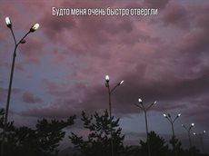 Trippie Redd - Underwater Flyzone (рус саб) [Bliss]